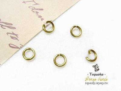《晶格格的多寶格》串珠材料˙隔珠配件 黃銅C圈/開口圈一份(300P)【F7140-1】6mm