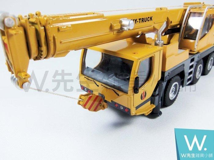 【W・先生】HY TRUCK 1:50吊車模型/工程車/金屬模型/超大型重型吊車