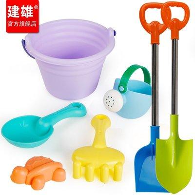 積木城堡 迷你廚房 早教益智兒童沙灘玩具套裝玩沙子大號挖沙鏟子工具決明子寶寶戲水洗澡玩具