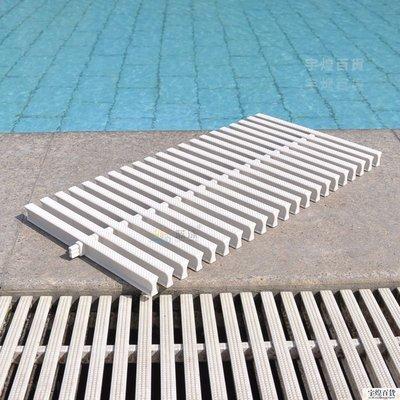 《宇煌》游泳池 SPA 排水蓋 排水溝蓋 20公分寬_50米長_客訂