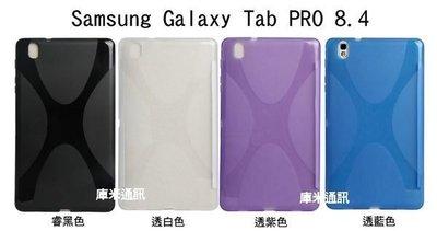 *PHONE寶*Samsung Galaxy Tab PRO 8.4 T320 軟質磨砂保護殼 軟套 保護套