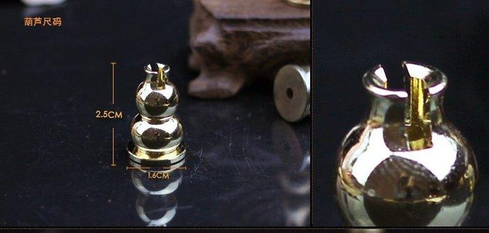W18R2臥香盤香兩用純銅葫蘆座