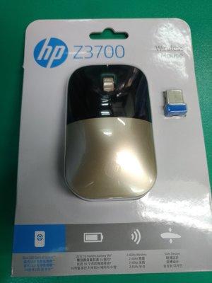 [周邊] HP Z3700 滑鼠