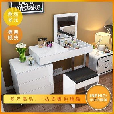 INPHIC-翻蓋可伸縮梳妝台/化妝台 化妝桌椅組含鏡子 亮面烤漆-IABL00710BA