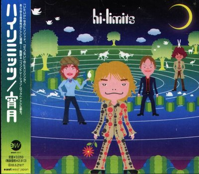 K - hi limits - Yoizuki 宵月 - 日版 CD - NEW
