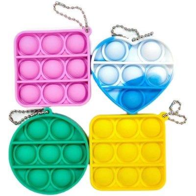 (小朋友都在玩)fidget toy simple dimple手指泡泡樂減壓滅鼠先鋒鑰匙扣解壓玩具