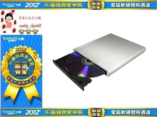 【35年連鎖老店】archgon 8X USB3.0外接DVD燒錄機MD-8107S-U3 有發票/保固一年/可全家