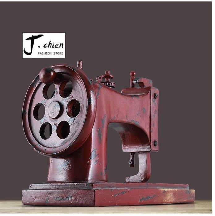 J.chien ~[全館免運]創意懷舊縫紉機模型 復古裝飾品 櫥窗櫃台道具 美式風格 懷舊