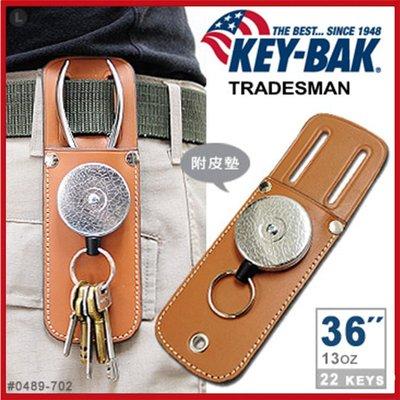 KEY BAK TRADESMAN SUPER DUTY 36 伸縮鑰匙圈(附皮墊) 【AH31049】99愛買