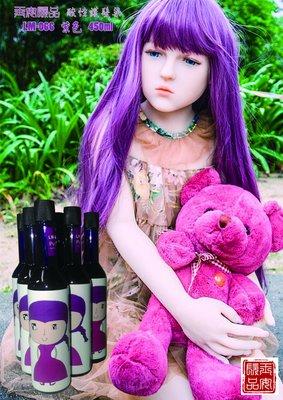 買一送一 新包裝上市 韓國彩色護髮蠟 染後護色 酸性染 漂染 酸性護理 染髮劑 髮蠟LM-066 紫色 450ml