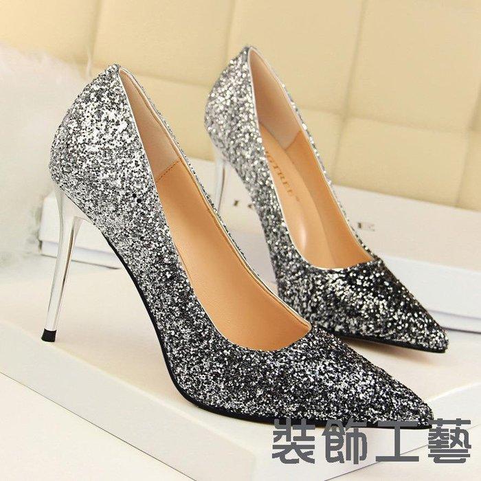 9219-10女鞋高跟淺口尖頭性感顯瘦夜店顏色漸變亮片單鞋