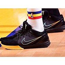 《免運》Nike Zoom Kobe 4 Protro FTB AV6339-002 kobe4 籃球鞋