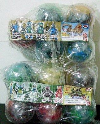 **玩具部落**絕版 鹹蛋超人 超能力霸王 怪獸 Q 公仔 魂 2組合售3301元起標就賣一