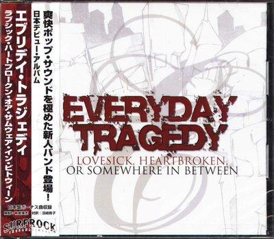 K - Everyday Tragedy Lovesick Heartbroken or - 日版 CD+2 NEW