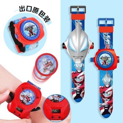 抖音兒童玩具手腕發射器手表彈射投影飛碟電子表幼兒園男女孩禮物