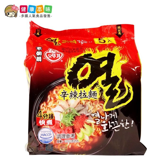 韓國OTTOGI不倒翁辛辣拉麵(袋裝)泡麵 [KR521077]健康本味