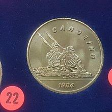 ☆承妘屋☆1984年美國洛杉磯奧林匹克運動會奧運紀念章 ~ZAB.划船.22