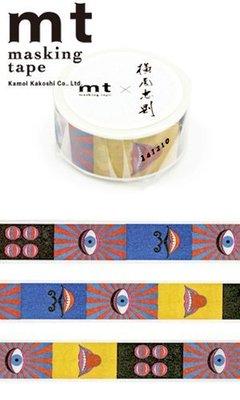 《Greens selection》日本mt  masking tape 紙膠帶 mt X 横尾忠則聯名款 / 嘴與眼