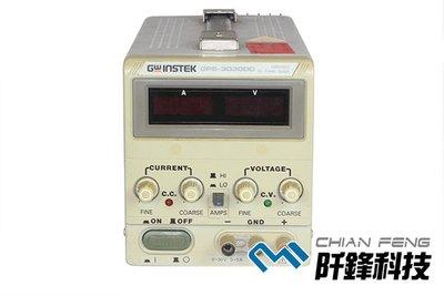 【阡鋒科技 專業二手儀器】GWInstek 固緯 GPS-3030DD 直流電源供應器