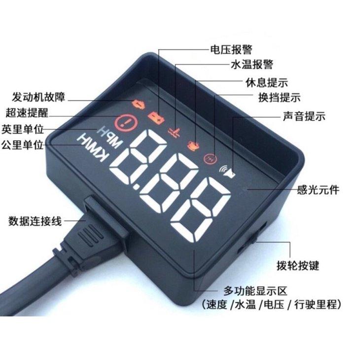 附發票 最新款 A100S 抬頭顯示器 一體式遮光罩 OBD HUD OBDII 汽車 顯示器 測車速 水溫電壓 里程