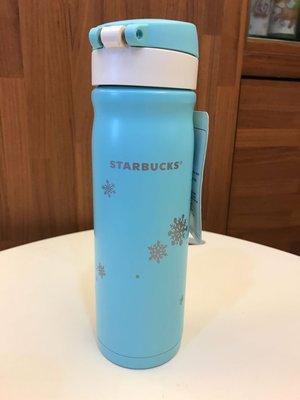 星巴克 Starbucks 台灣 不鏽鋼隨身瓶 500cc 雪花 淺藍色 已絕版 全新未使用 只有1個