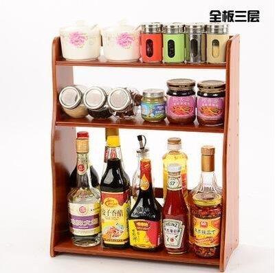 【優上】竹廚房多功能調味調料瓶雙層架 實木置物架收納儲物小架子「酒紅色精緻全板三層」