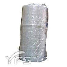PE自動包裝機膜22inch (防塵/年貨/生鮮/壽司)