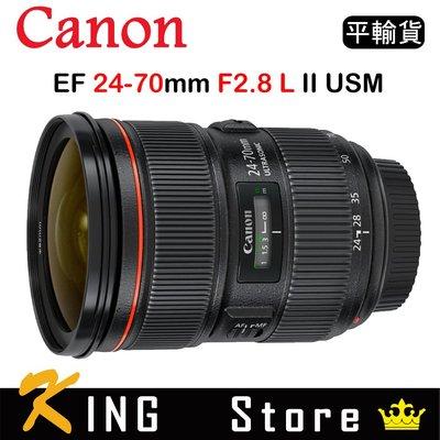 CANON EF 24-70mm F2.8 L II USM (平行輸入) #2