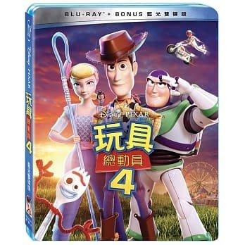 【書香世家】全新【玩具總動員 4 BD+Bonus 雙碟版】直購價688元,免掛號郵資不面交