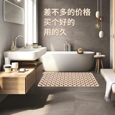 現貨/浴室防滑墊淋浴鏤空家用洗澡腳墊廁所衛浴墊子防水防霉衛生間地墊82SP5RL/ 最低促銷價