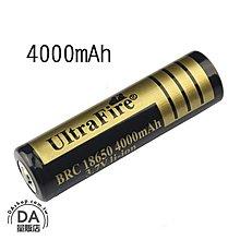 18650 鋰電池 4000mAh 充電電池 3.7V 充電保護晶片 凸頭 手電筒電池 頭燈電池(19-311)