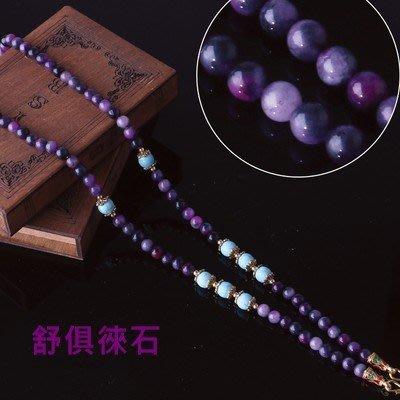 「還願佛牌」泰國 佛牌 鍊 鏈 串珠款 項鍊 單掛 經典 俱舒萊石 蘇紀石