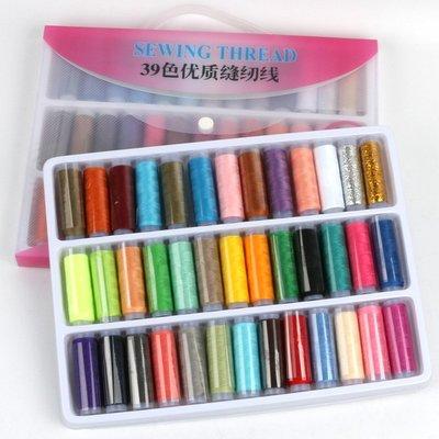 布料用具/縫紉用具/縫衣工具/手工藝用...