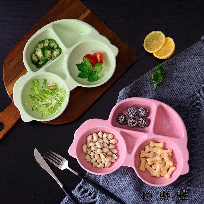 陶瓷兒童餐具日式寶寶飯盤家用卡通分隔盤子