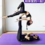 奧義雙人瑜伽墊加長加寬加厚防滑練功墊大健...