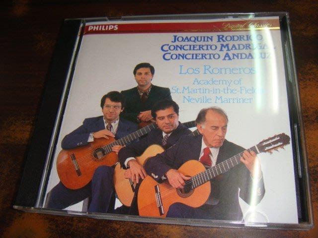 好音悅 Los Romeros 馬利納 Rodrigo 羅德里哥 牧歌協奏曲 安達魯西亞協奏曲 Philips 美版