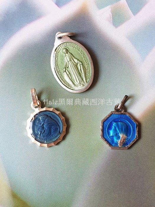 黑爾典藏西洋古董 ~義大利三件彩繪系列迷你墜子F~Vintage羅馬主教聖母瑪麗亞宗教信仰