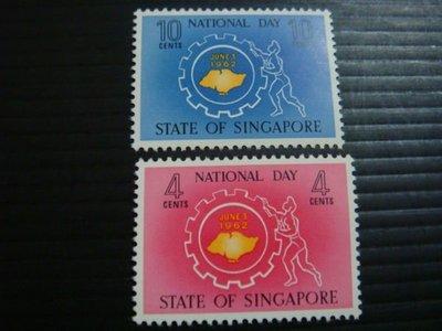 【大三元】新加坡郵票- SP10國慶日郵票1962年發行~新票~~原膠2全1套