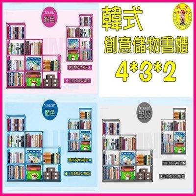 16000-----興雲網購【韓式塑料創意置物架】書架儲物書櫃簡易書架簡易桌上收納櫃 書架 書櫃 收納櫃 收納組合