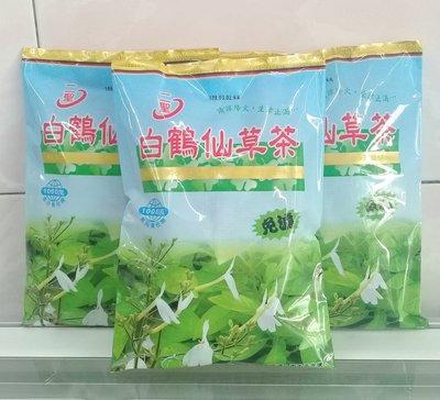 白鶴仙草茶 80公克 純素 免濾 茶包 沖泡飲品 天然保健養生食品 飲料 人氣商品 素食 麥香茶 梅子茶 紅茶 仙草茶