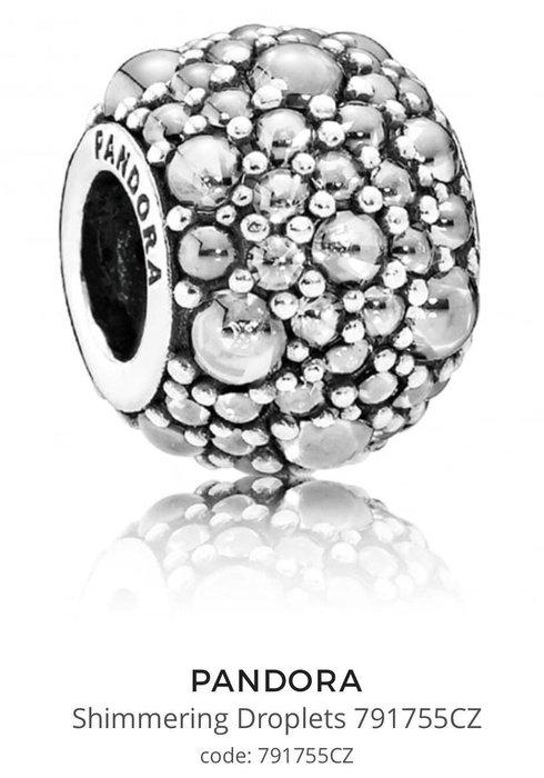 全新潘朵拉PANDORA串飾水晶鋯石 絕版品