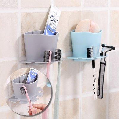 牙刷架 置物盒 創意 牙刷 置物架 浴室 無痕 吸盤  多功能 塑料【RS729】