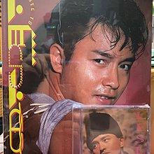 極罕 全新寫真+3吋CD 2005年 環球唱片  馬來西亞版  影音風雲 • 香港情懷  LESLIE 張國榮 限量珍藏版 No.838( 祇限順豐到付 )