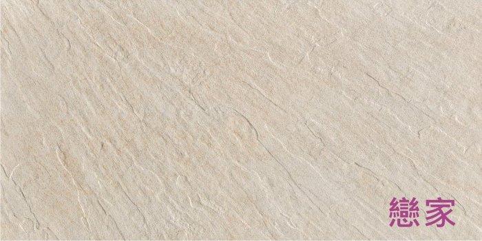 《戀家磁磚工作室》國產板岩石英磚 透心石英磚 30*60cm.30*30cm