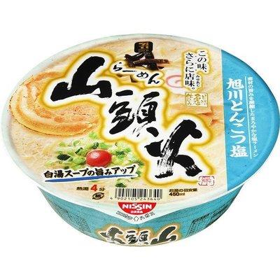 日本拉麵名店 山頭火 旭川鹽味拉麵 泡麵還附一顆酸梅 解油膩 細膩的口感快來品嚐吧~