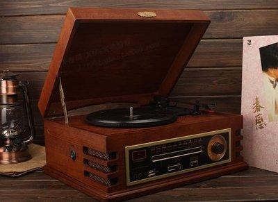 【易發生活館】新品仿古留聲機 LP黑膠唱片機 老式電唱機 cd MP3 收音 送禮 7功能合一仿古留聲唱機