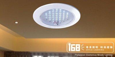 【168 Lighting】 LED緊急照明吸頂燈*YB 61204*