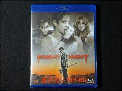[藍光BD] - 吸血鬼就在隔壁 Fright Night