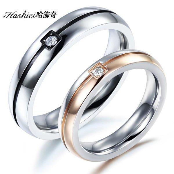 鈦鋼情侶對戒 情侶戒指 情人對戒 情侶戒指 情人節禮物 可搭對鍊 刻字 單只價【BKY446】哈飾奇