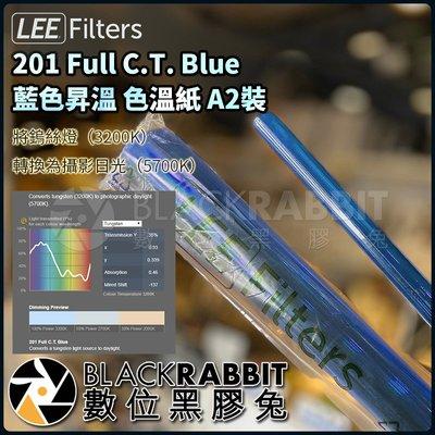 數位黑膠兔【 LEE Filters 201 Full C.T. Blue 藍色昇溫 色溫紙 A2裝 】 濾色